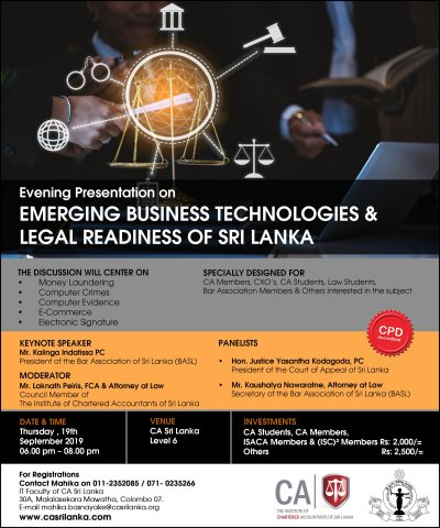 emerging business technologies  legal readiness of sri lanka final