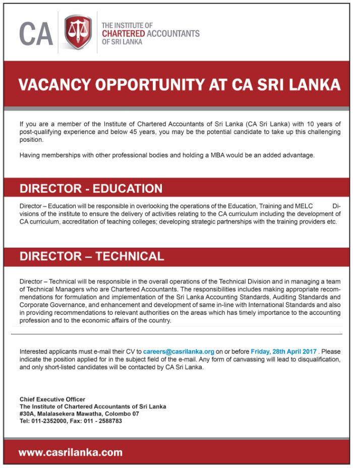 bank careers 2014 in sri lanka